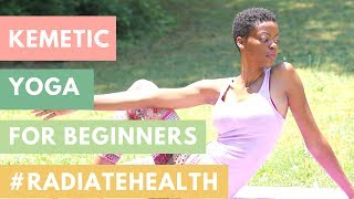 Egyptian (Kemetic) Yoga For Beginners - 10 Minute Practice