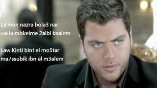 Download Amer Zayan - Ebn M3alem / عامر زيان - إبن معلم ♥ MP3 song and Music Video