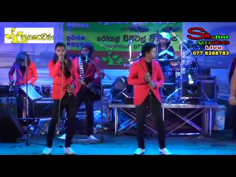 Sahara Flash 2017 Hingurakgoda Full Show thumbnail
