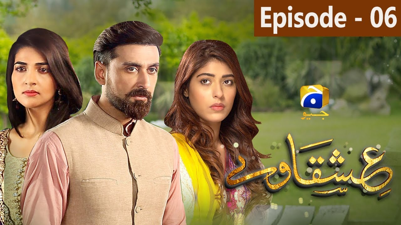 Ishqaway - Episode 6 HAR PAL GEO Apr 18