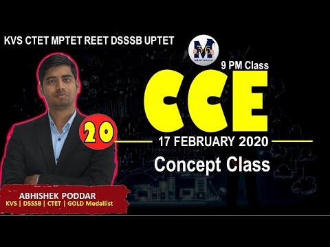 CCE - Continuous And Comprehensive Evaluation | Class 20 KVS CTET DSSSB REET UPTET MPTET