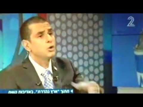 PREVIEW: When Netanyahu Met Bibi On Eretz Nehederet