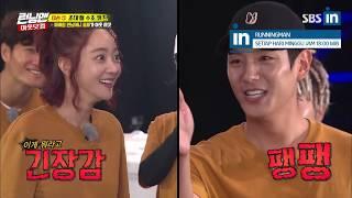 [Old Video]Big match of Jong Kook and So Min in Runningman Ep. 414(EngSub)