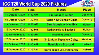 ICC mens t20 World Cup 2020 Full Match Schedule & Time Table || Starting Date 18/10/2020