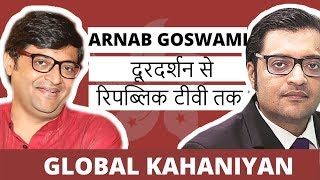 Arnab goswami debate biography in hindi | latest republic tv world,angry speech,best interview funny