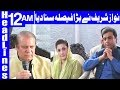 New Pakistan going to be realized through hypocrisy - Headlines 12 AM - 1 May 2018 - Dunya News