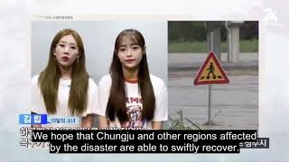 [ENG] Kim Lip & Chuu SBS News Feature (200807)