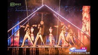 20180914【ONER】坤音四子【无我|Work】打歌舞台!中国音乐公告牌CUT