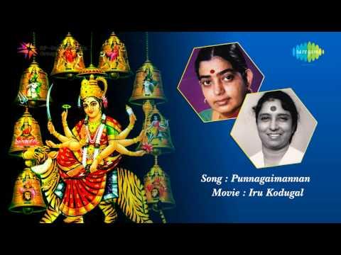 Iru Kodugal | Punnagaimannan song