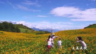中華民國國歌-綜合篇-合唱版Republic of China National Anthem--Variety Piece