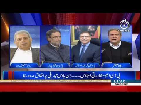 Rana Mubashir Anchor Latest Talk Shows and Vlogs Videos