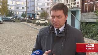 Подрядчик, сорвавший сроки ремонта дворов на улице Сущинского, обещает исправиться