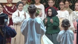 Dječja folklorna manifestacija
