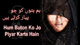 Hum Buton Ko Jo Pyar Karte Hein | Bayan E Maazi | Sad Poetry | Romantic Poetry | Whatsapp Status