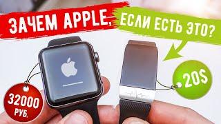 Зачем мне Apple Watch если есть ЭТО???