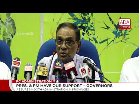 President and PM have our support - Provincial Governors (English)