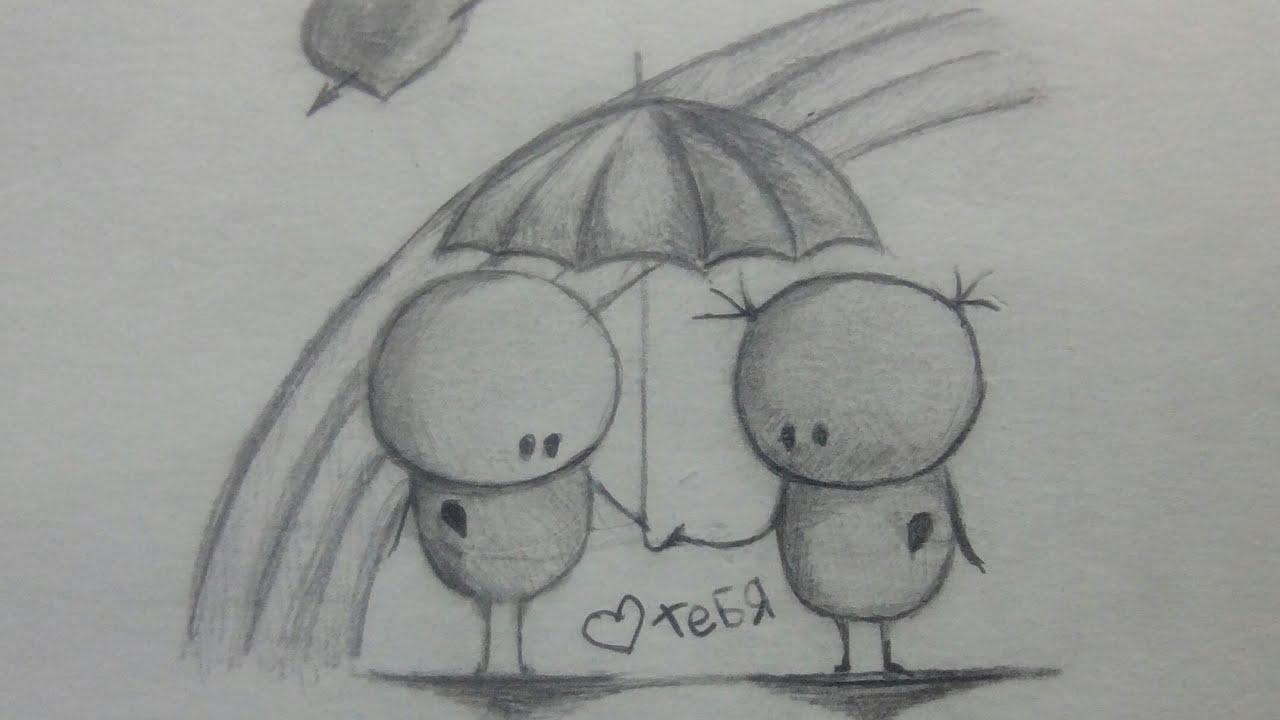 Рисунки карандашом любовь простые