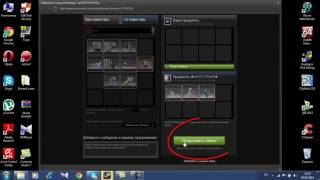 Как обмануть в Steam на вещь в Dota 2 и Counter Strike Global Offensive!!