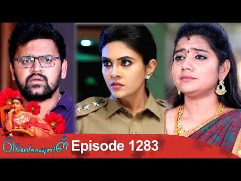 Priyamanaval Episode 1283, 03/04/19 - YouTube