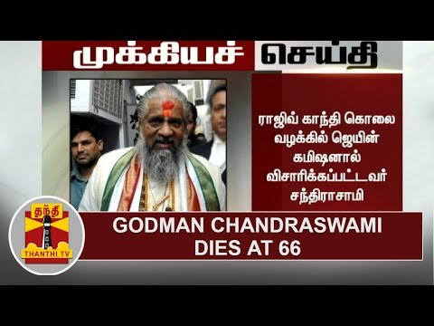Godman Chandraswami, allegedly involved in Rajiv Gandhi assassination, dies at 66   Thanthi TV