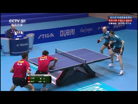 2015 World Team Cup MT-Final: CHINA Vs AUSTRIA [HD] [Full Match/Chinese]