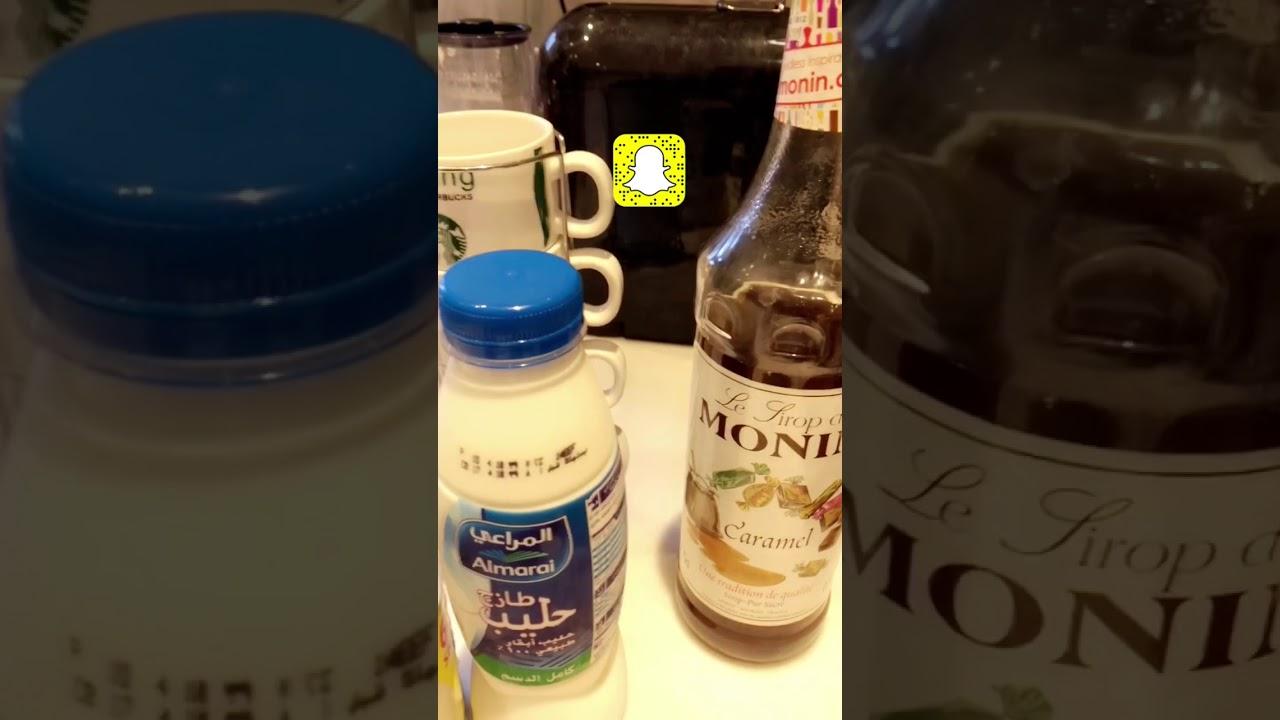 طريقة عمل سبانش لاتيه بارد ٢ Youtube Diy Food Recipes Drinks Vodka Bottle
