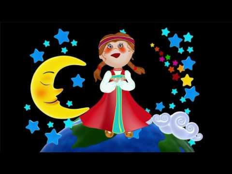 Спокойной ночи - Наша Няша - Спать пора.  Спокойной ночи!