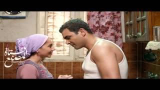 البرنامج - موسم 3 - حلقه 7 - اغنيه يسرا الهواري من فيلم