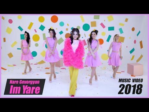 Nare Gevorgyan - Im Yare // Նարե Գևորգյան - Իմ Յարը // Official Music Video 2018 //