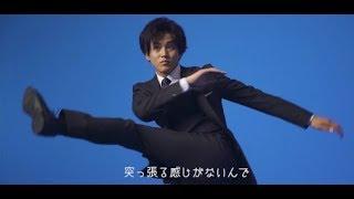 ムビコレのチャンネル登録はこちら▷▷http://goo.gl/ruQ5N7 松坂桃李がAO...