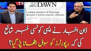 DAWN newspaper links UK accused with Pakistan?