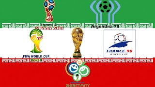 All Important Moments For The Iranian National Team 1977 to 2017 World Cup Games And Qualifications