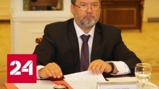 Уволен начальник Главного управления МВД по противодействию экстремизму - Россия 24