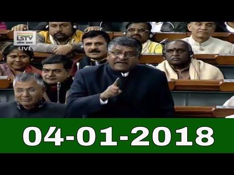 Loksabha Live 04-01-2017 | Parliament Winter Session Live | Live tv | YOYO Kannada News Live