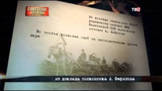 Советские мафии - 17 - Наркобароны застоя - ЧК -  НКВД -  МВД  - наркоманы и цены в СССР