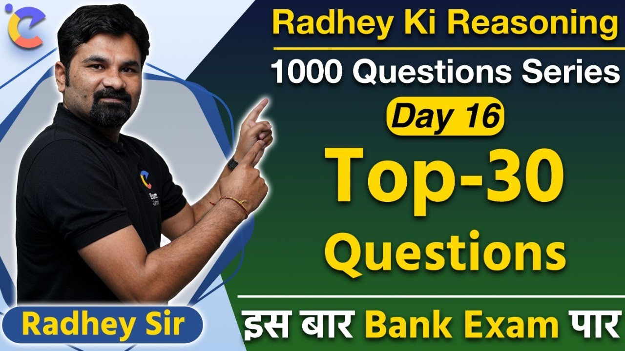 1000 Questions Series |#Day16| Radhey Ki Reasoning | Bank PO/Clerk 2021| Top 30 Reasoning Questions!