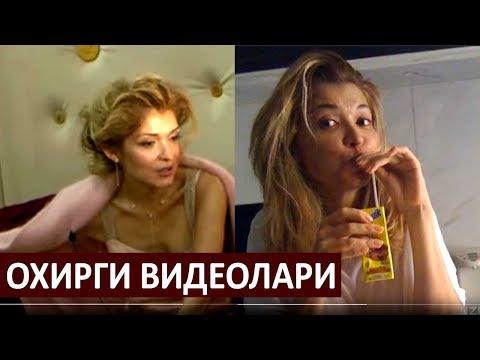 ГУЛНОРА КАРИМОВА - ОХИРГИ ВИДЕОЛАРИ