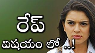 రేప్ సీన్స్ విషయం లో హన్సిక ఫీలింగ్ వింటే వామ్మో అనాల్సిందే ..! | Shocking News about Hansika