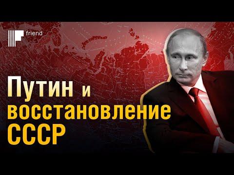 Беспрецедентное заявление Путина,