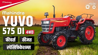 MAHINDRA YUVO 575 DI 4WD | Features, Specifications, Price 2021 | Tractor Junction