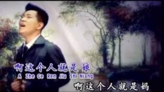 Mu ching