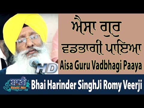 Akj-Samagam-Bhai-Harinder-Singh-Ji-Romy-Veerji-At-Jangpura-Bhogal-Delhi-15-June-2019