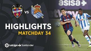 Highlights Levante UD vs Real Sociedad (1-1)