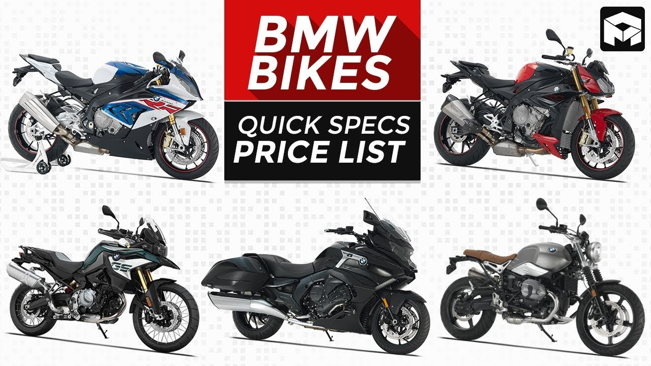 Bmw Bikes Price List 2018 Youtube