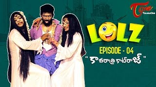 LOLZ | EPI #04 | Kalaratri Katraj | By Harsha Annavarapu | #TeluguWebSeries 2016