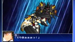 Super Robot Wars UX: Linebarrels of Iron (Manga Ver.) - All Unit Attacks Part 1