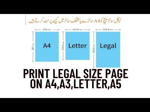 legal letter size print size page on a4 a3 letter a5 and other size 22742 | hqdefault