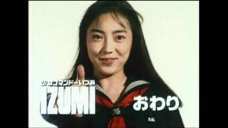 少女コマンドーIZUMI エンディングの最後の場面.