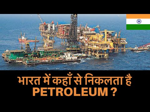 Where is Petroleum Found in India? Complete History of Indian Petroleum || IN Hindi||