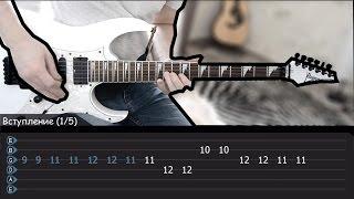 Download SKILLET - HERO (Как Играть На Гитаре) Mp3 and Videos